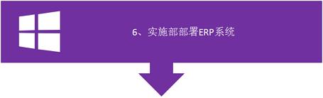 步骤6.png